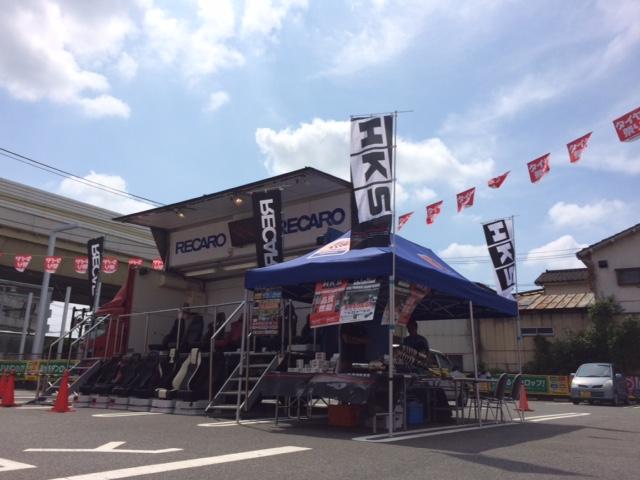 【イベントレポート】RECARO&HKS テクニカル合同イベント最終日!