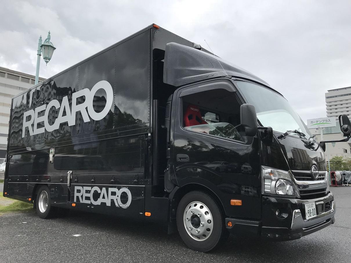 【イベント情報】 レカロトラック来店!レカロ体感フェアー‼
