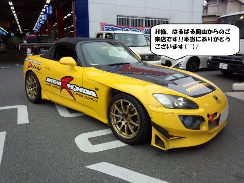 S2000にRECARO2脚装着!!